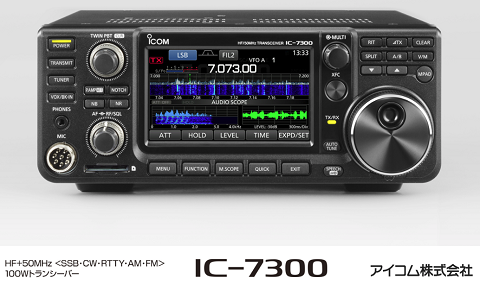 IC-7300-6-1.png